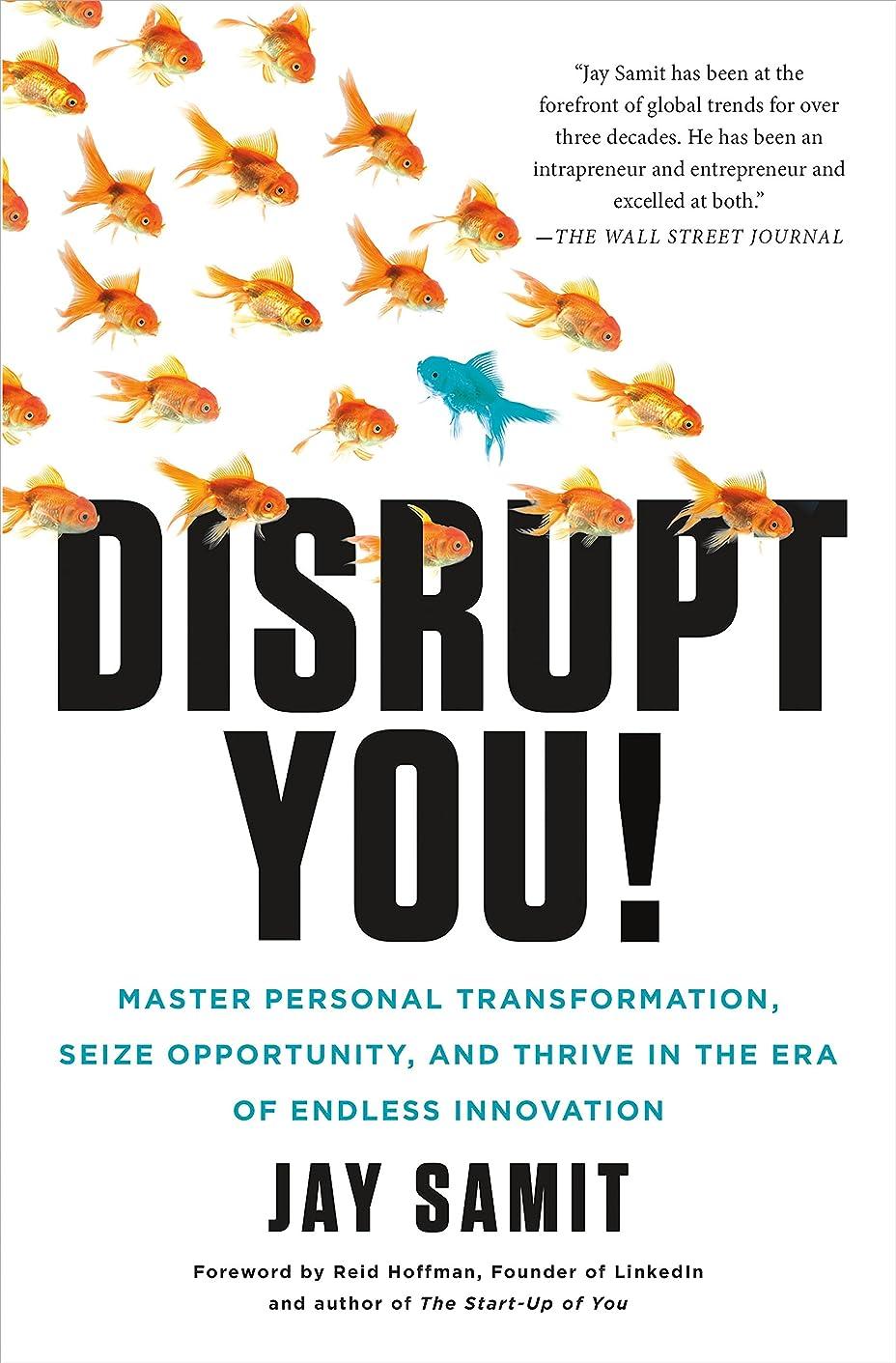 腕つらい花に水をやるDisrupt You!: Master Personal Transformation, Seize Opportunity, and Thrive in the Era of Endless Innovation (English Edition)