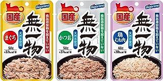 [Amazon限定ブランド]はごろも にゃんチュラル キャットフード (国産) バラエティパック まぐろ・かつお・鶏むね肉 30個入(3種類×各10個)(ケース販売) 無一物 パウチ