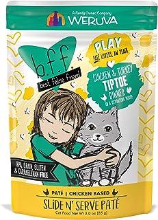 B.F.F. بازی - بهترین دوست صمیمی دوستداران Pate آره! کیسه های غذایی مرطوب گربه مرطوب بدون دانه