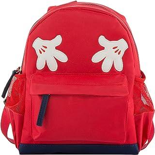 Yuejin School Backpack For Kids - Red