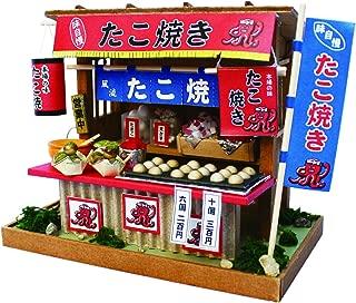 Billy Takoyaki shop doll house handcraft kit (Japan Import)