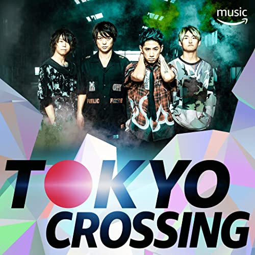 Tokyo Crossing de Hiroji Miyamoto, King Gnu, Leyona, Crunch, Dotama, NEIGHBORS COMPLAIN, RöE, Kirinji, Keisuke Murakami, [Alexandros], Nona Reeves, ...