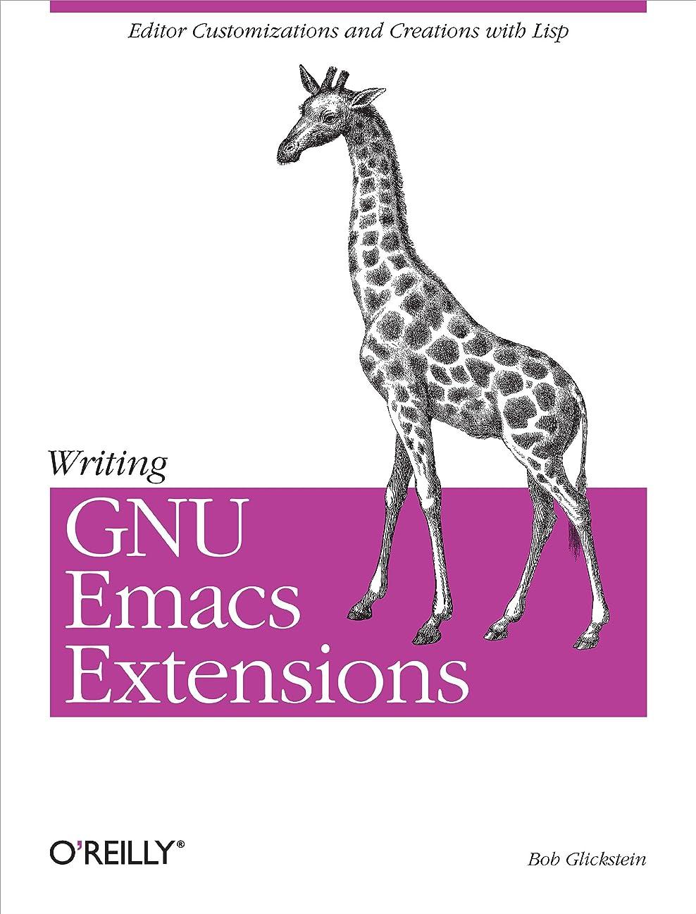提供する忠実な誇りに思うWriting GNU Emacs Extensions: Editor Customizations and Creations with Lisp (Nutshell Handbooks) (English Edition)