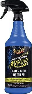 Meguiar's M180232 Extreme Marine Water Spot Detailer, 32 Fluid Ounces