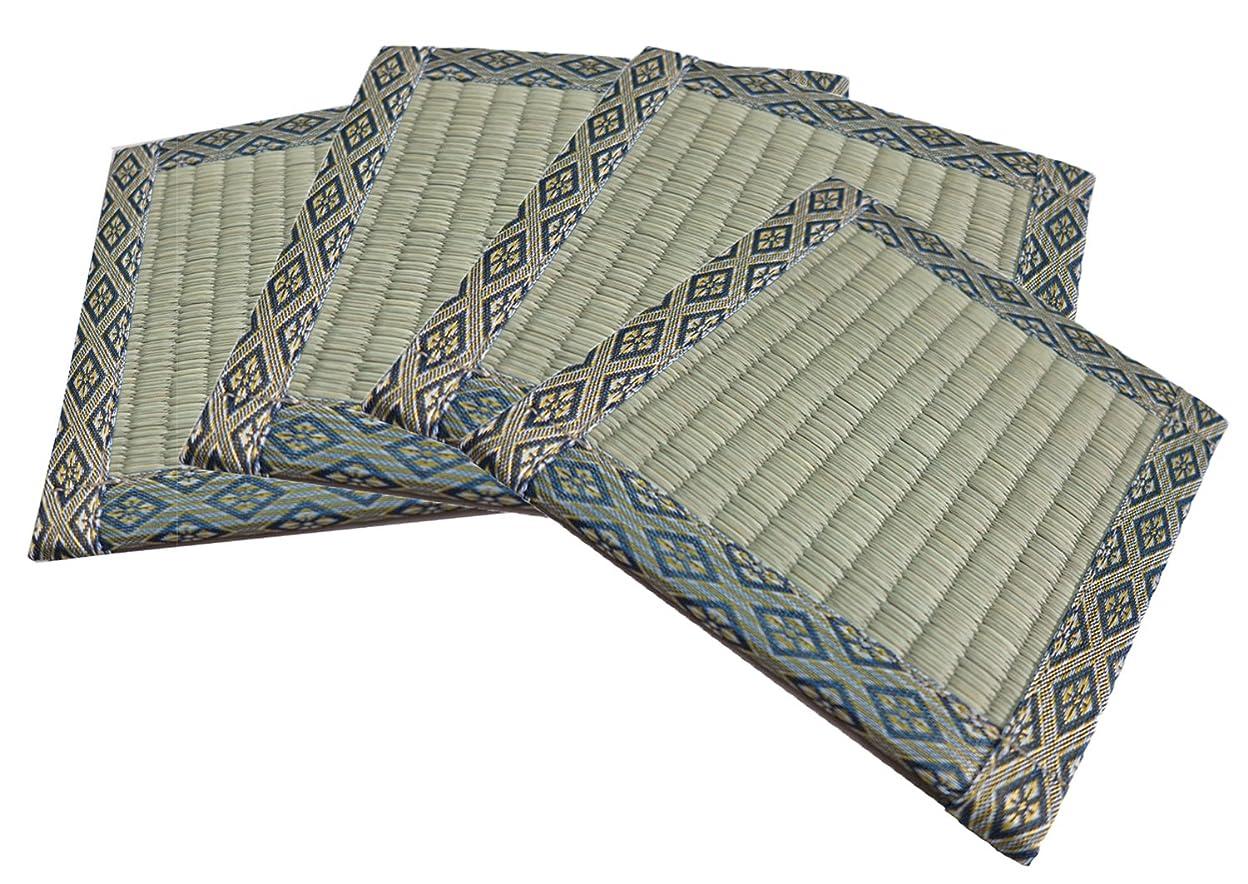 黄ばむ酸度ペレット大島屋 イ草 座卓敷き 4枚入 (1枚あたり 約16×16cm)