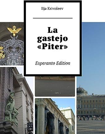 La gastejo «Piter»: Esperanto Edition (Russian Edition)