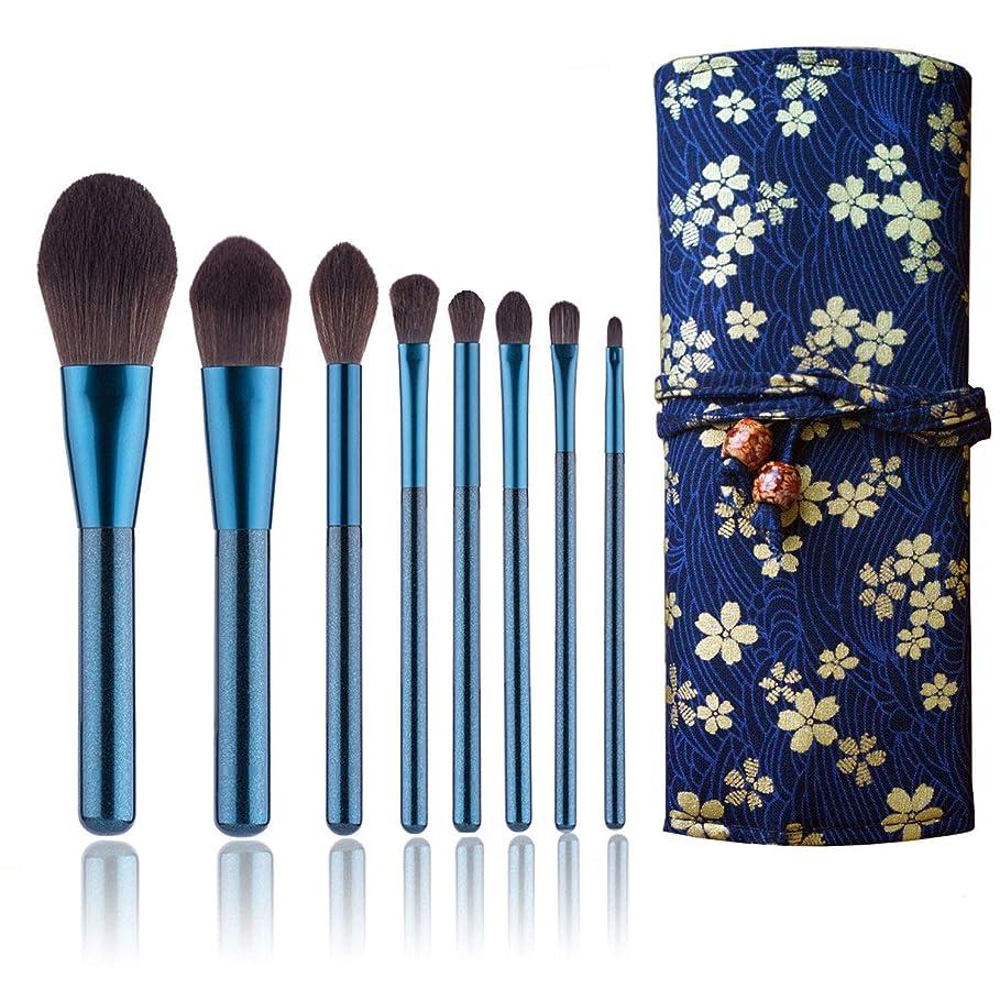 アテンダント戦略日光ZOE·Y メイクブラシ 8本セット 化粧ブラシ 柔らかい 化粧筆 可愛い 化粧ポーチ付き 携帯便利 誕生日プレゼントゃギフトにもおすすめ makeup brushes