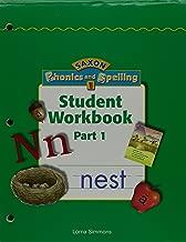 Saxon Phonics & Spelling 1: Workbook Materials