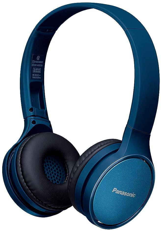 捨てるバドミントン焦げパナソニック 密閉型ヘッドホン ワイヤレス Bluetooth ブルー RP-HF410B-A