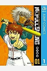 Mr.FULLSWING 1 (ジャンプコミックスDIGITAL) Kindle版