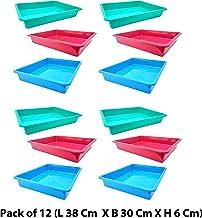 Little Monkey® Plastic Rectangular Shape Multipurpose Organizer Tray (Big Size L 38 cm X B 30 cm X H 6 cm;) Multi Colour -...