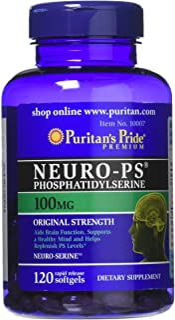 Puritans Pride Neuro-PS 100 mg Softgels, 120 Count