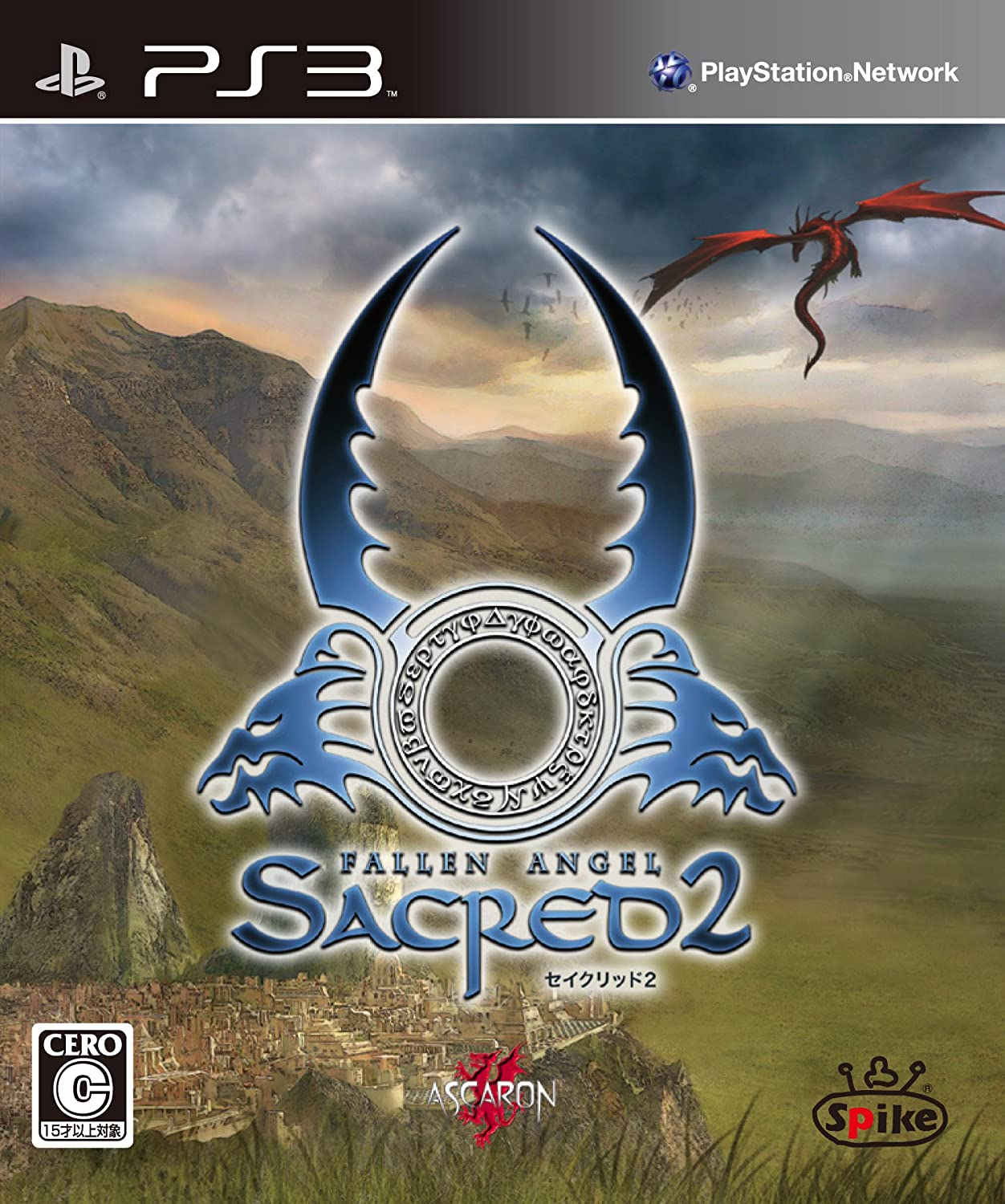 Easy-to-use Sacred 2: Animer and price revision Fallen Import Angel Japan