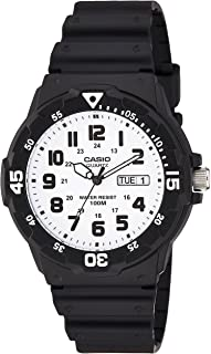 Casio Casual Watch For Boys Analog Resin - MRW-200H-7BV
