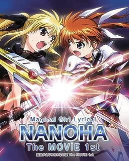 Magical Girl Lyrical Nanoha The MOVIE 1st - Double Blu-ray Pack [English Subtitles]