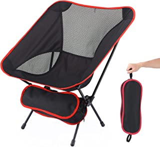アウトドア 折りたたみ チェア キャンプ椅子 収束型 お釣り 登山 庭園 家用 ムーン イス (Camping expert) 携帯便利 耐荷重120kg 折り畳 キャンプ コンパクト チェア