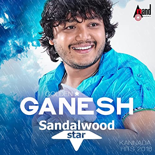 satya in love kannada film ringtones