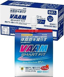【ボール販売】明治 ヴァーム(VAAM) スマートフィットゼリー アップル風味 180g×6個 [機能性表示食品]