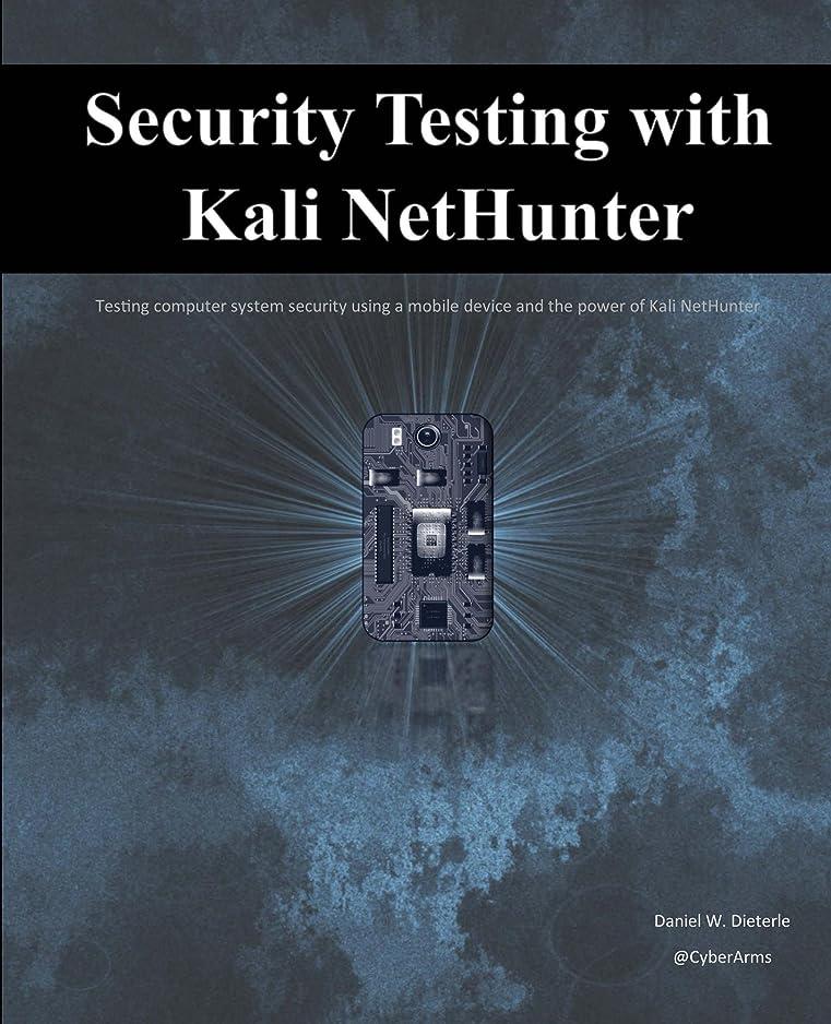 硬化する純粋にみぞれSecurity Testing with Kali NetHunter (English Edition)