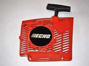 Echo Chainsaw CS 590 Pull Start - OEM