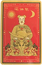 My Lucky 2020 Tai Sui Card Amulet for Feng Shui