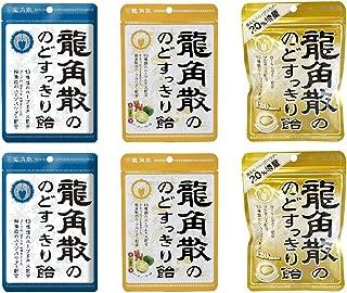 Ryukakusan Origional Japanese Throat Herbal candy
