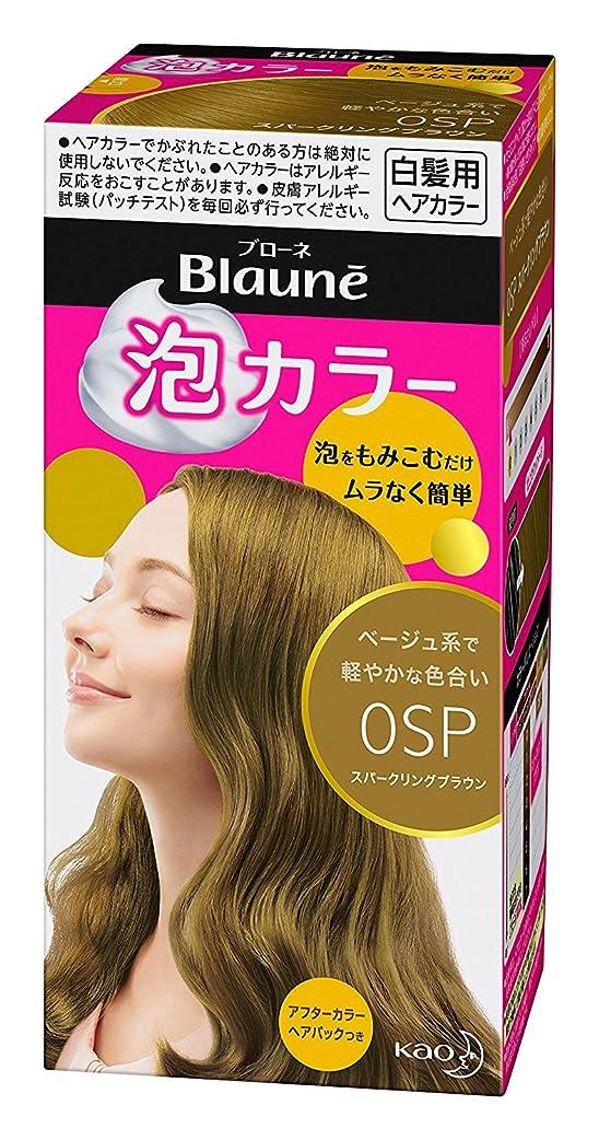 細菌共同選択パイント【花王】ブローネ泡カラー 0SP スパークリングブラウン 108ml ×20個セット