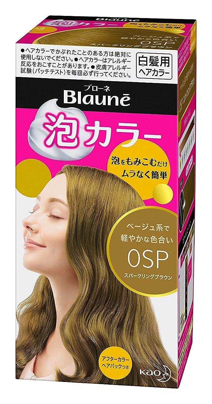 暗い粘性の喪【花王】ブローネ泡カラー 0SP スパークリングブラウン 108ml ×10個セット