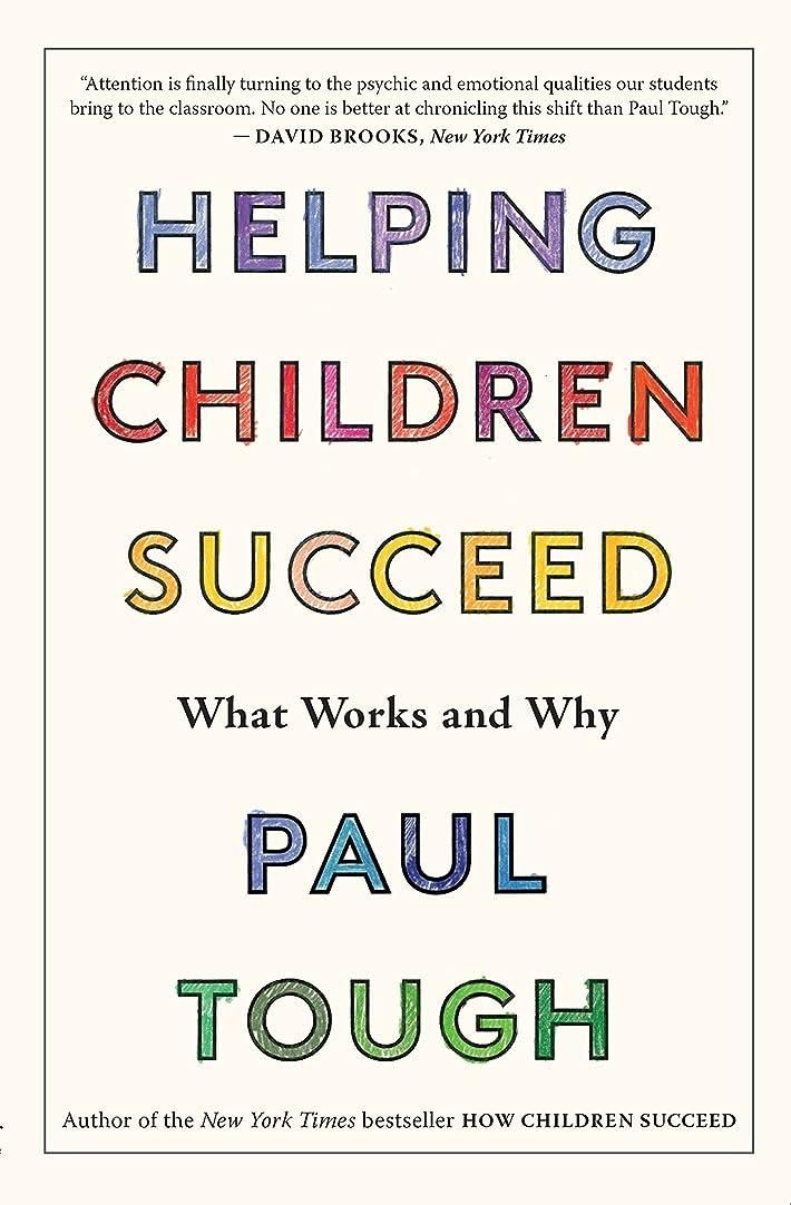 スリムサドル一回Helping Children Succeed: What Works and Why (English Edition)