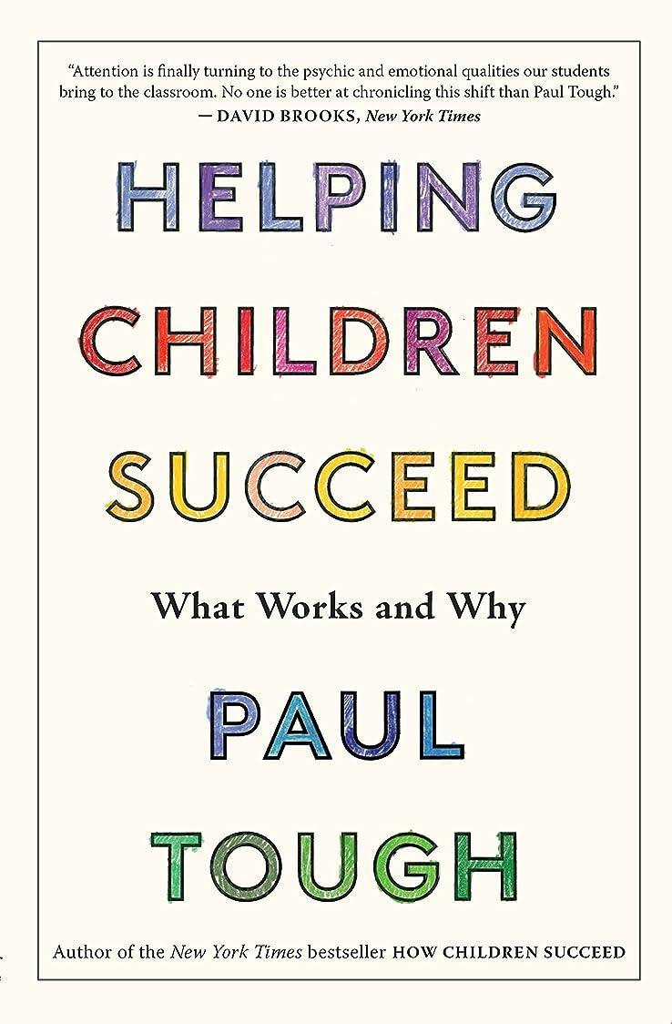 頭蓋骨彼自身覚えているHelping Children Succeed: What Works and Why (English Edition)