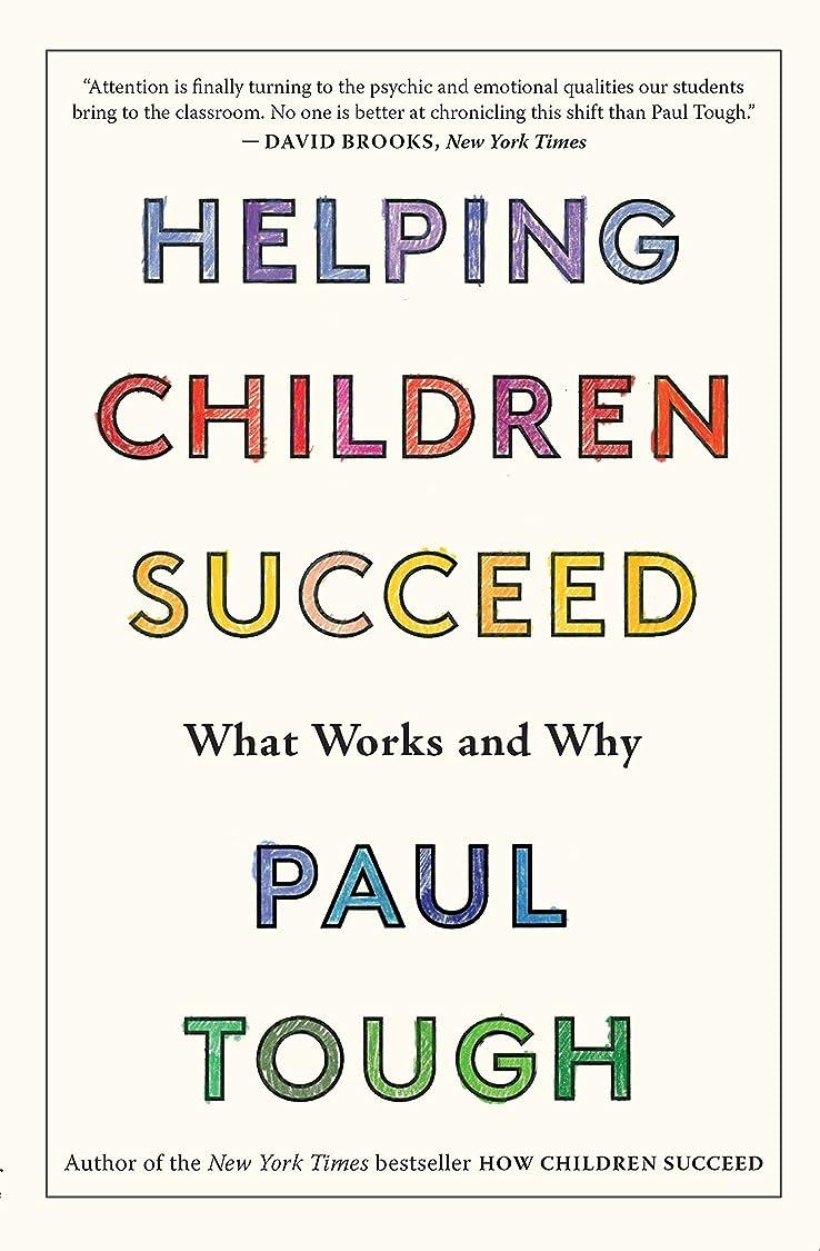 スリッパ分析するいつでもHelping Children Succeed: What Works and Why (English Edition)