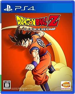 【PS4】ドラゴンボールZ KAKAROT 【Amazon.co.jp限定】弁当「熟成ワイルドステーキ」が入手できるプロダクトコード(配信)
