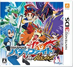 Future Card Buddy Fight Aim for it! Buddy Champion! [Region Locked / Not Compatible with North American Nintendo 3ds] [Japan] [Nintendo 3ds]