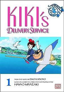 Kiki's Delivery Service Film Comic, Vol. 1 (Volume 1)