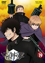 World Trigger Vol. 19[DVD]