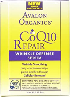 AVALON COQ10 Wrinkle Defence Serum, 0.55 Oz