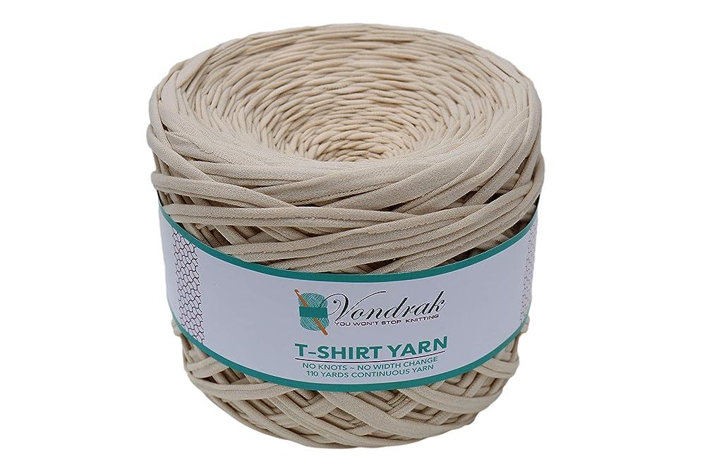 T Shirt Yarn Non Recycled 100% Cotton 110 Yards 1.1lb │Jersey Yarn│Fabric Yarn │T Shirt Yarn for Crochet │Knitting Tshirt Yarn │Rag Rug Yarn │Home Decor DYI Supply │Trapillo Yarn Bulky (Cream) lzjuqj24033