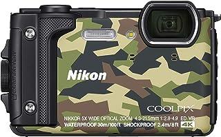 Nikon COOLPIX W300 Camo with Black silicon jacket (851073) (Australian warranty)