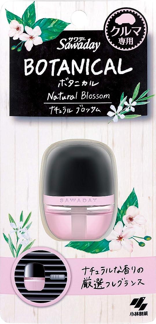 思い出すお手入れ平日小林製薬 サワデー 車用 消臭芳香剤 クリップタイプ ボタニカルの香り ナチュラルブロッサム 6ml