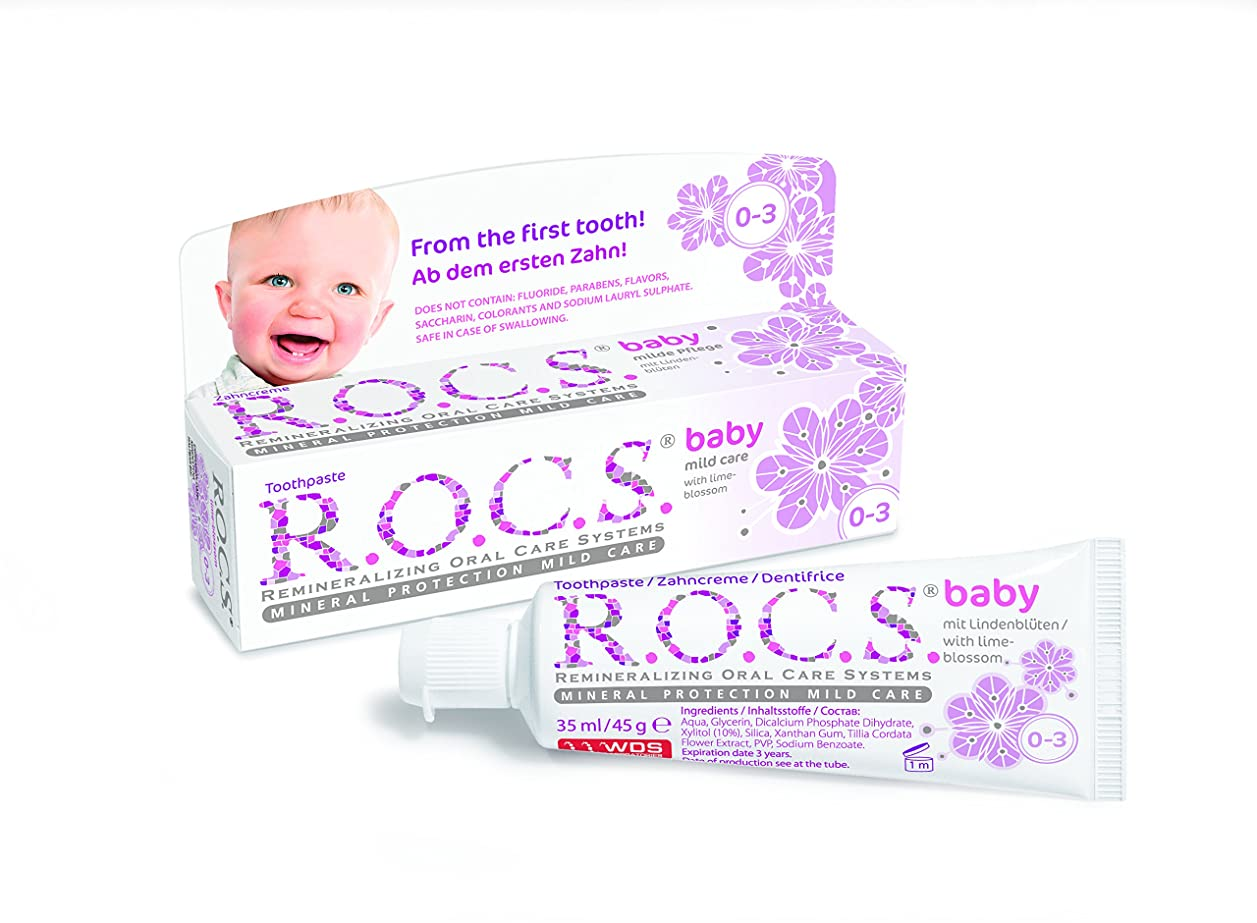 実業家投資するプレゼンR.O.C.S. ロックス歯磨き粉 ベビー用マイルドケア ライム