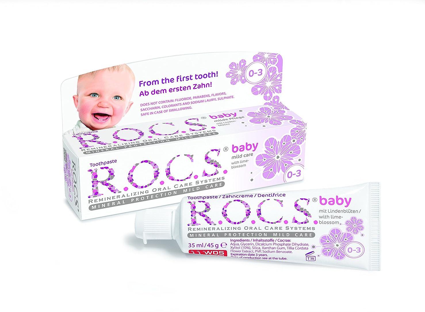 パンフレット証明する過半数R.O.C.S. ロックス歯磨き粉 ベビー用マイルドケア ライム