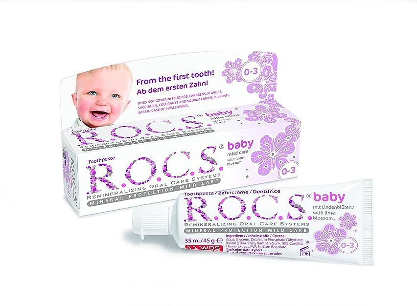 佐賀プレート残酷なR.O.C.S. ロックス歯磨き粉 ベビー用マイルドケア ライム