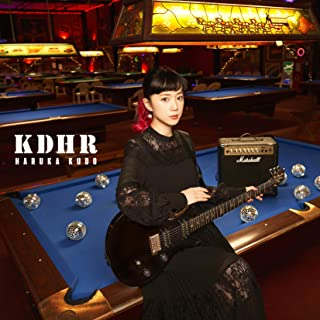KDHR(TYPE-C)