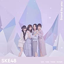 Stand by you(TYPE-C)(初回生産限定盤)(CD+DVD)