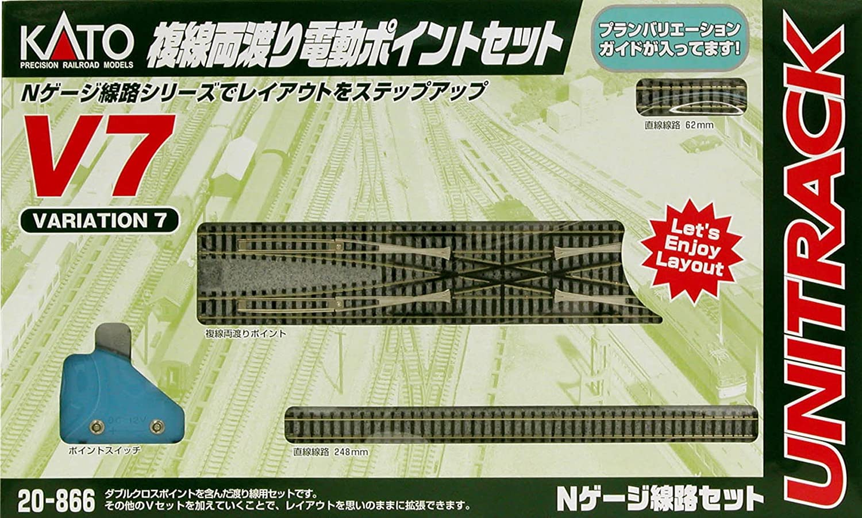 Kato 20866 V7 Scissors Crossing Variation Pack