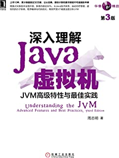 ????Java???:JVM?????????(?3?) (??????) (Chinese Edition)