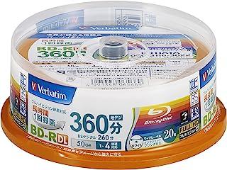 Verbatim バーベイタム 1回録画用 ブルーレイディスク BD-R DL 50GB 20枚 ホワイトプリンタブル 片面2層 1-4倍速 VBR260YP20SV1