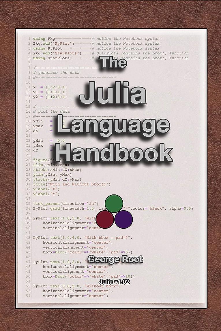 コピースパイ意味するThe Julia Language Handbook (English Edition)