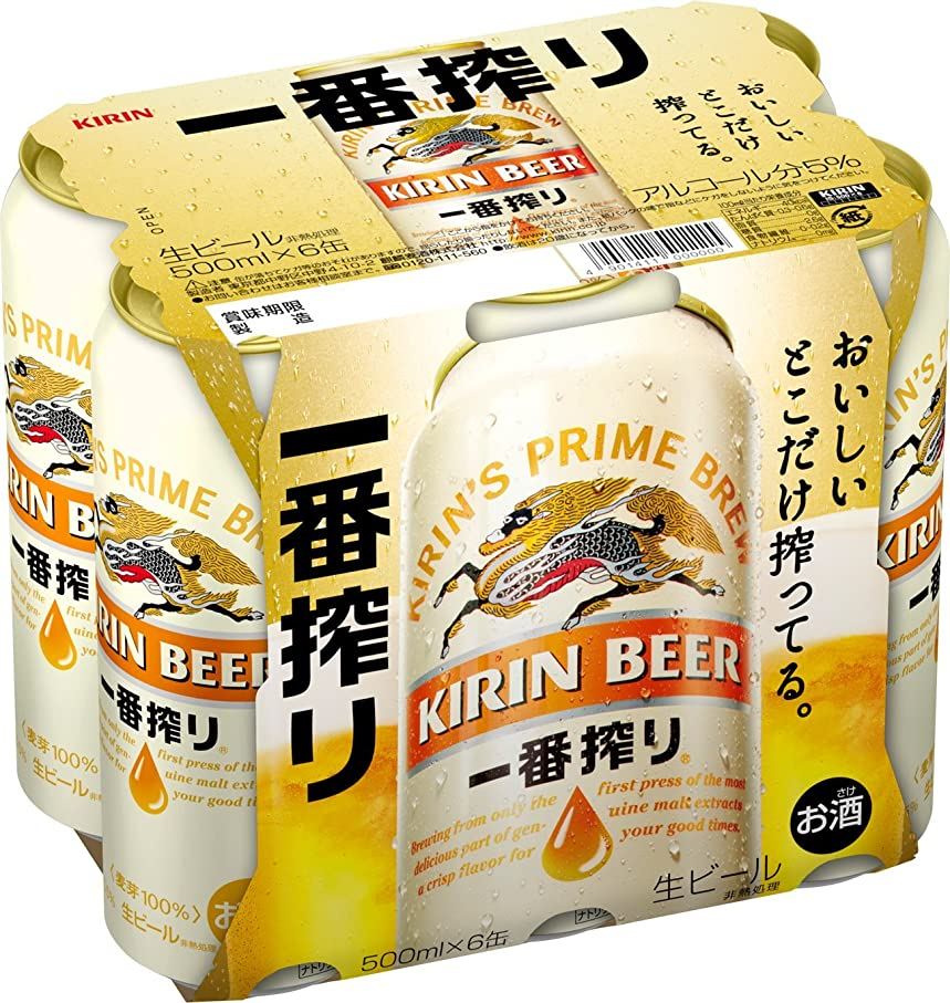 クラス価値量でキリン 一番搾り生ビール 500ml 6本