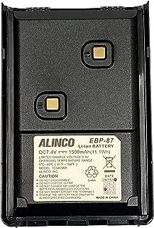 Alinco EBP-87 Li-ion Battery Pack 7.4V 1500mAh for DJ-A10, DJ0140, DJ-100, DJ-500, DJ-MD5T and DJ-MD5TGP